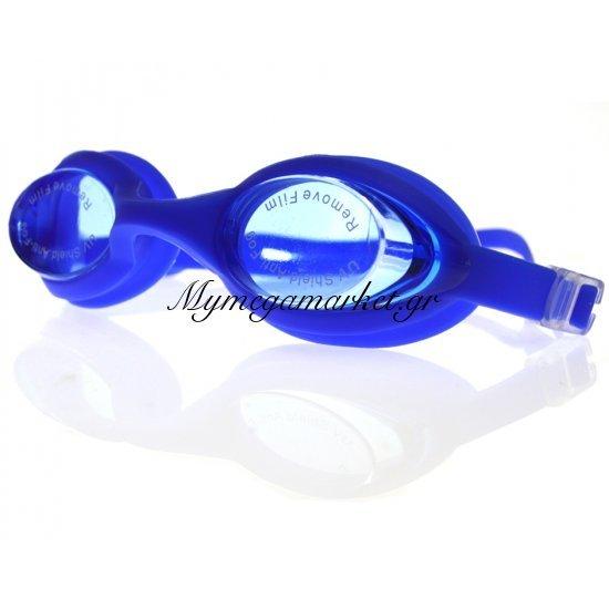 Γυαλιά παραλίας σιλικόνης εφηβικά - Μπλέ Στην κατηγορία Μάσκες θαλάσσης | Mymegamarket.gr