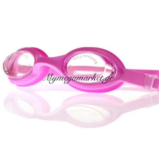 Γυαλιά παραλίας σιλικόνης εφηβικά - Ρόζ Στην κατηγορία Μάσκες θαλάσσης | Mymegamarket.gr