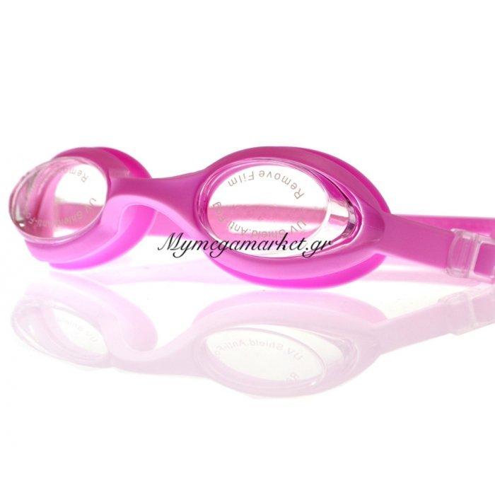 Γυαλιά παραλίας σιλικόνης εφηβικά - Ρόζ | Mymegamarket.gr