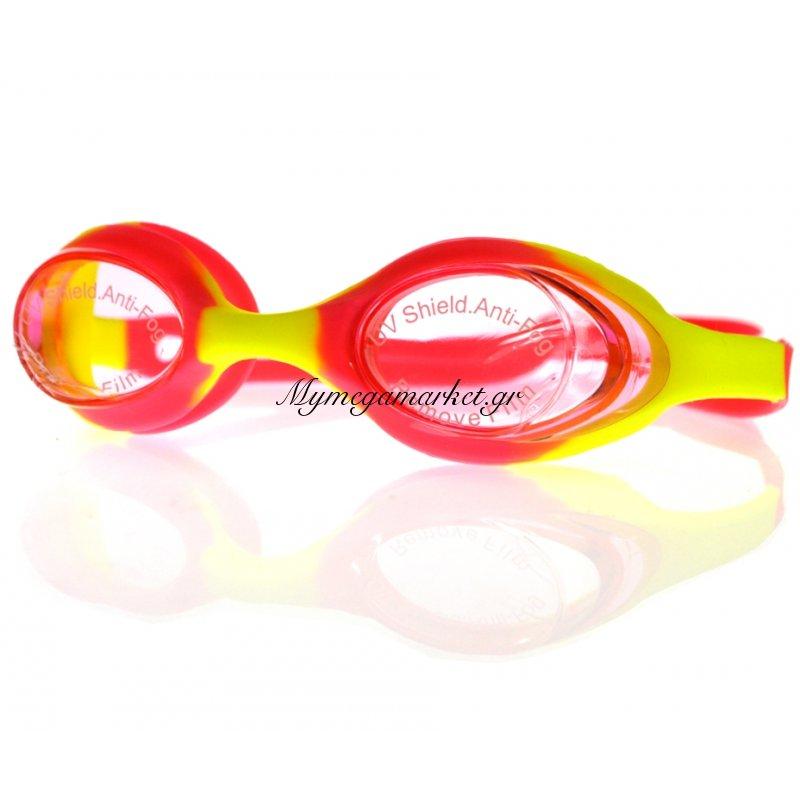 Γυαλιά παραλίας σιλικόνης παιδικά - Κίτρινο - Φούξια