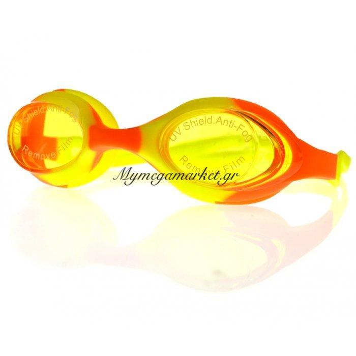 Γυαλιά παραλίας σιλικόνης παιδικά - Κίτρινο - Πορτοκαλί | Mymegamarket.gr