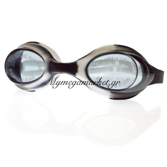 Γυαλιά παραλίας σιλικόνης παιδικά - Μαύρο - Λευκό Στην κατηγορία Μάσκες θαλάσσης   Mymegamarket.gr