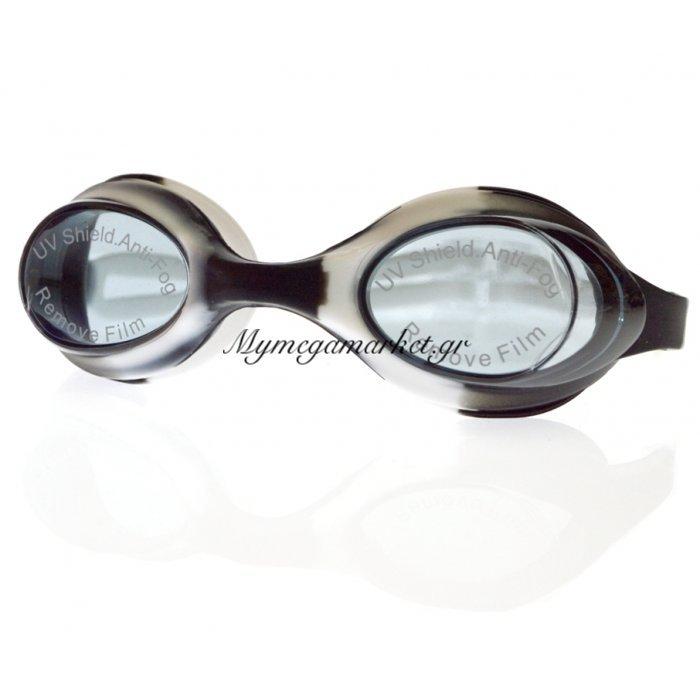 Γυαλιά παραλίας σιλικόνης παιδικά - Μαύρο - Λευκό | Mymegamarket.gr
