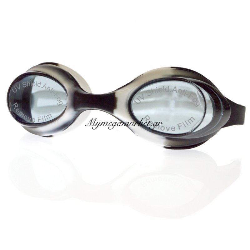 Γυαλιά παραλίας σιλικόνης παιδικά - Μαύρο - Λευκό