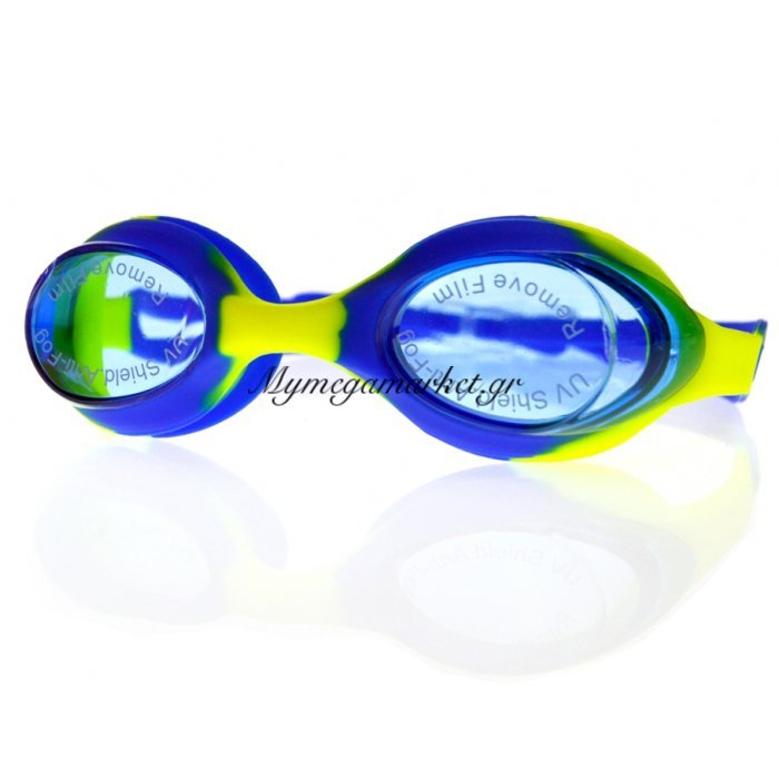 Γυαλιά παραλίας σιλικόνης παιδικά - Μπλέ - Κίτρινο | Mymegamarket.gr
