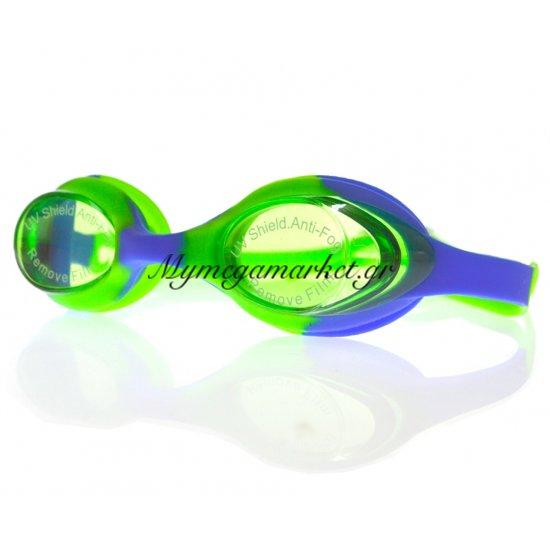 Γυαλιά παραλίας σιλικόνης παιδικά - Μπλέ - Λαχανί Στην κατηγορία Μάσκες θαλάσσης | Mymegamarket.gr