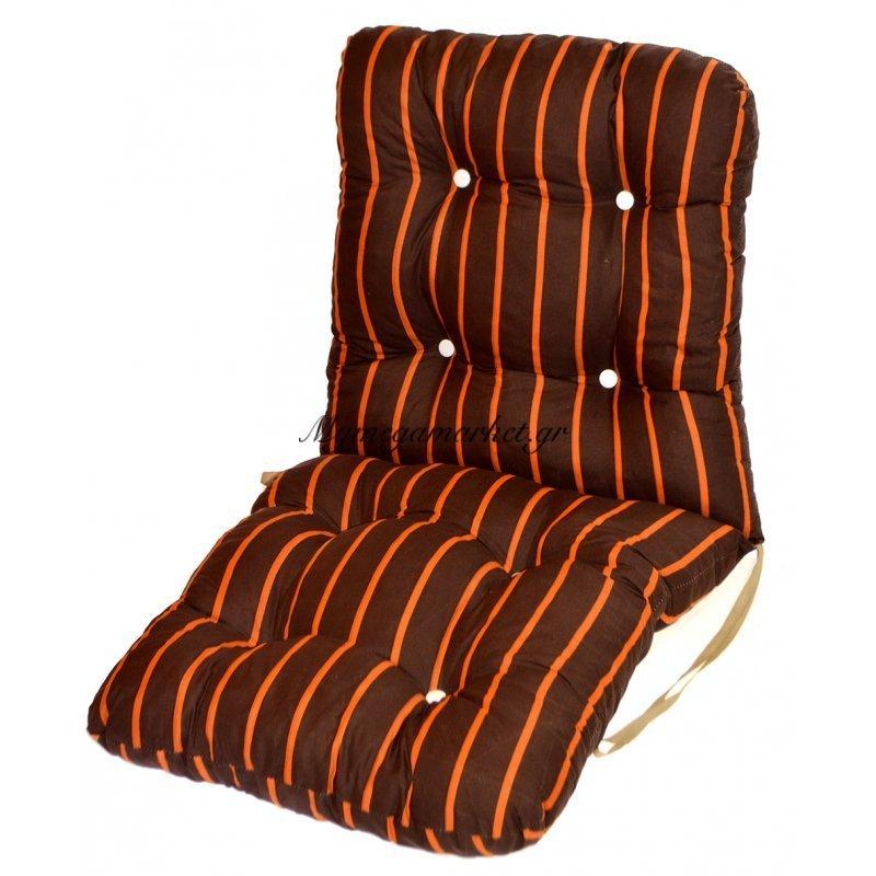 Μαξιλάρι κάθισμα με πλάτη - μπαμπού - Καφέ με ρίγες
