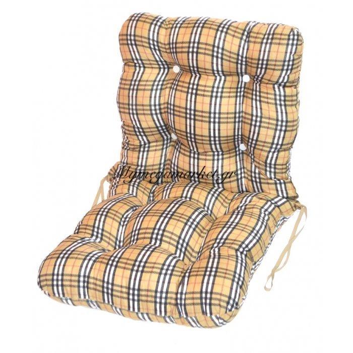 Μαξιλάρι κάθισμα με πλάτη - μπαμπού - Καρώ σχέδιο | Mymegamarket.gr