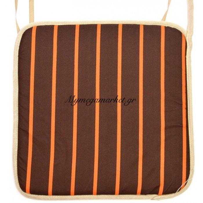 Μαξιλάρι καρέκλας με ρέλι καφέ - Πορτοκαλί γραμμές | Mymegamarket.gr