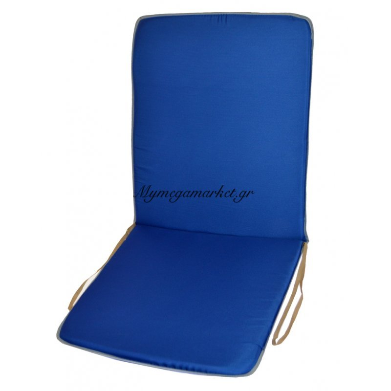 Μαξιλάρι καρέκλας με πλάτη & ρέλι χρώμα μπλέ