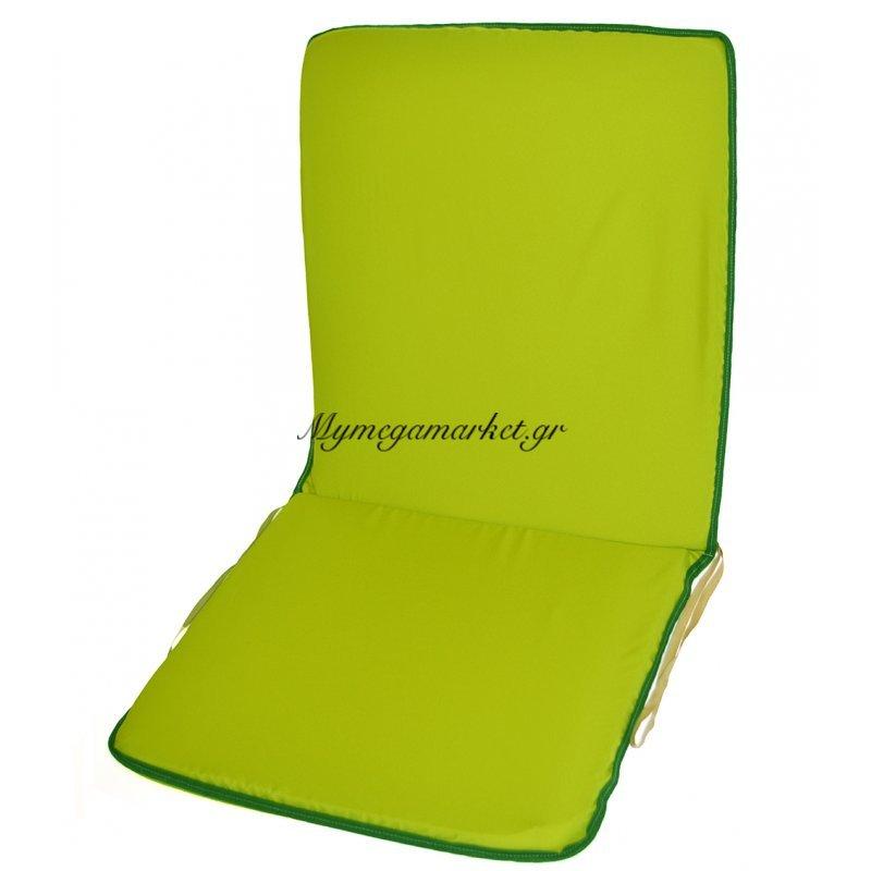 Μαξιλάρι καρέκλας με πλάτη και ρέλι, χρώμα λαχανί