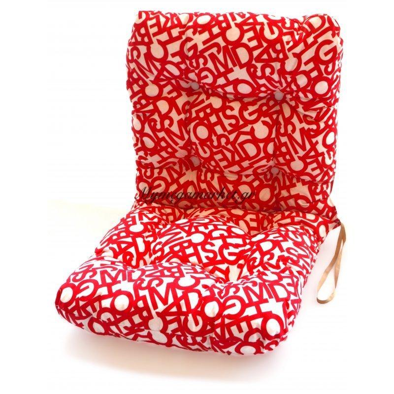 Μαξιλάρι μπαμπού - ύφασμα λονέτα - με πλάτη - Red Letters