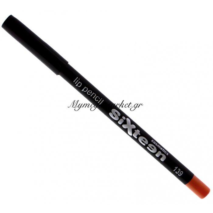 Μολύβι χειλιών - Sixteen cosmetics No 139 | Mymegamarket.gr