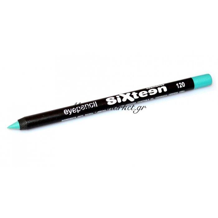 Μολύβι ματιών Sixteen cosmetics - No 120 | Mymegamarket.gr