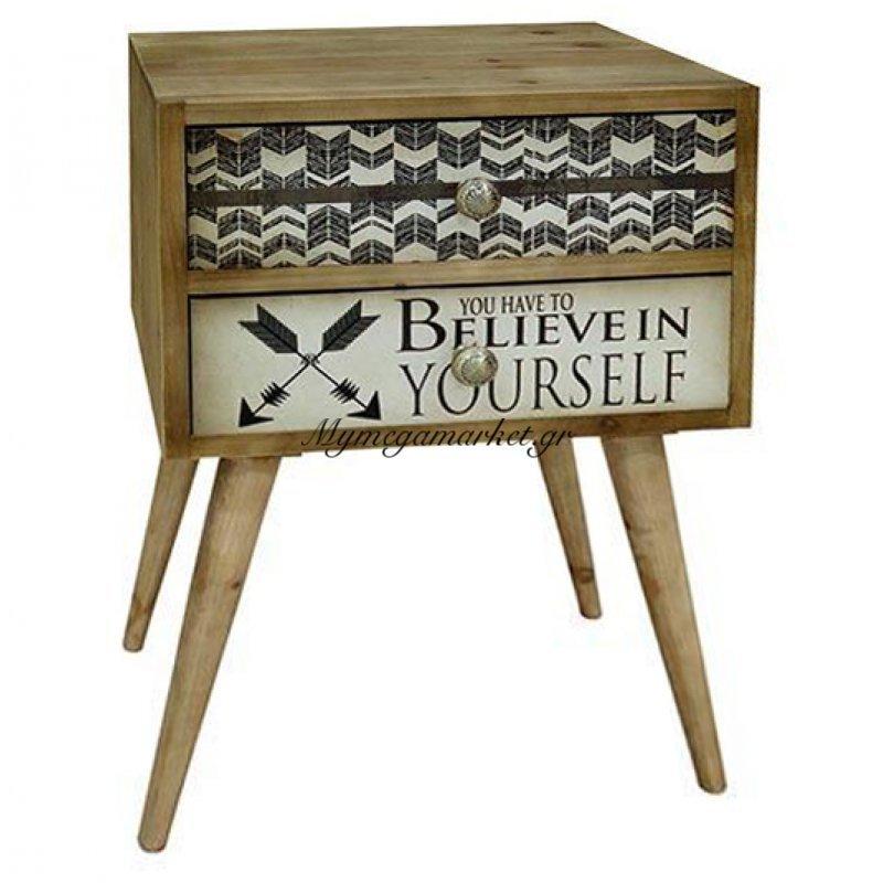 Κομοδίνο ξύλινο με πόδια - 2 Συρτάρια σχέδιο γράμματα –Nava