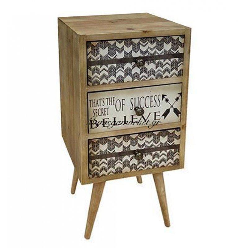 Συρταριέρα ξύλινη με πόδια - 3 Συρτάρια σχέδιο γράμματα –Nava