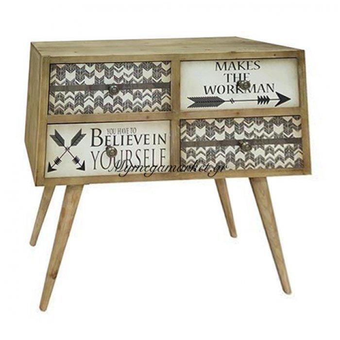 Συρταριέρα ξύλινη με πόδια - 4 Συρτάρια σχέδιο γράμματα –Nava | Mymegamarket.gr