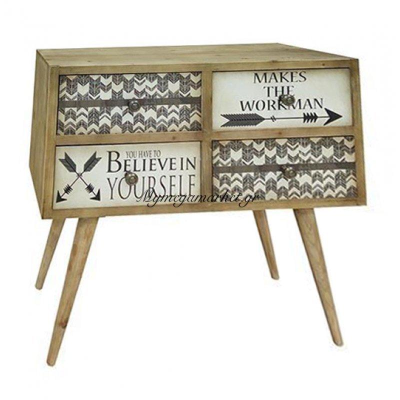 Συρταριέρα ξύλινη με πόδια - 4 Συρτάρια σχέδιο γράμματα –Nava