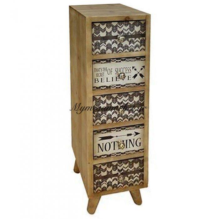 Συρταριέρα ξύλινη με πόδια - 5 Συρτάρια σχέδιο γράμματα –Nava | Mymegamarket.gr