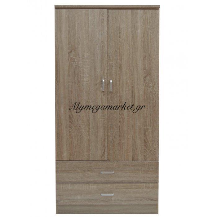 Ντουλάπα ξύλινη δίφυλλη σε φυσικό χρώμα με 2 συρτάρια 3882/nat - Tns | Mymegamarket.gr