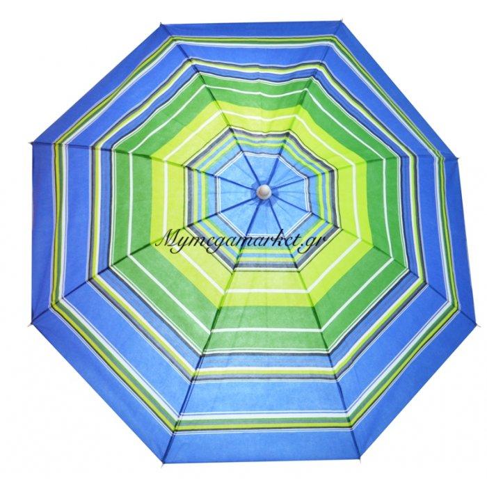 Ομπρέλα θαλάσσης από ύφασμα βισκόζη με ρίγες μπλέ - Λαχανί - 180 cm | Mymegamarket.gr