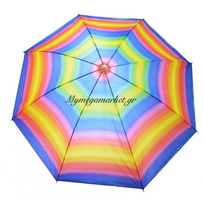 Ομπρέλα θαλάσσης Nylon με ρίγες χρωματιστές - 170 cm | Mymegamarket.gr