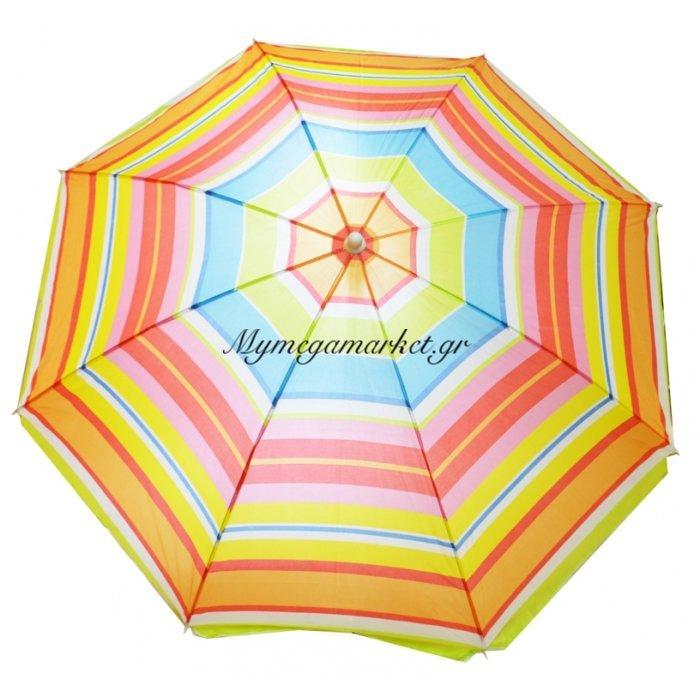 Ομπρέλα θαλάσσης Nylon με ρίγες πολύχρωμες - 170 cm | Mymegamarket.gr