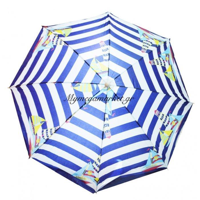 Ομπρέλα θαλάσσης Nylon με σχέδιο Φάρους - 170 cm | Mymegamarket.gr