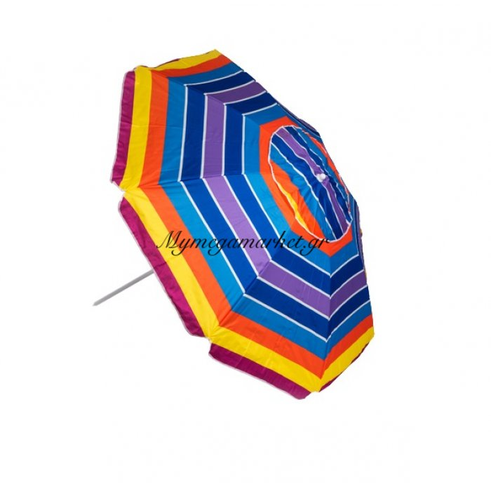 Ομπρέλα θαλάσσης Polyester με ρίγες μπλέ - 200 cm | Mymegamarket.gr