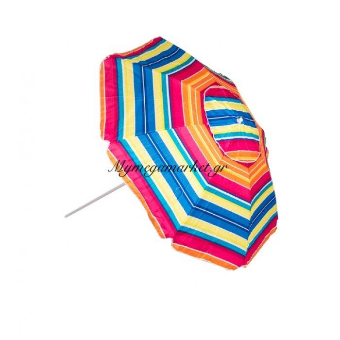 Ομπρέλα θαλάσσης Polyester με ρίγες πολύχρωμη - 200 cm | Mymegamarket.gr