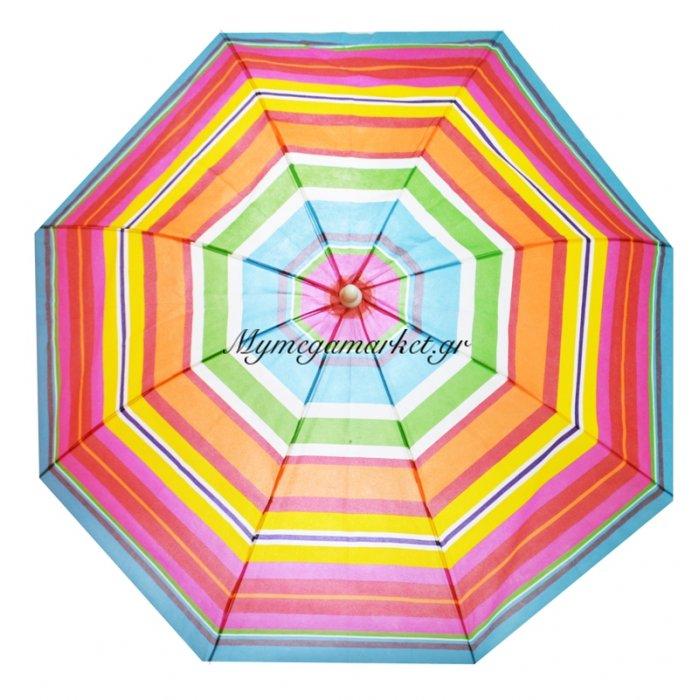 Ομπρέλα θαλάσσης - ύφασμα βισκόζη με ρίγες διάφορων χρωμάτων - 180 cm | Mymegamarket.gr