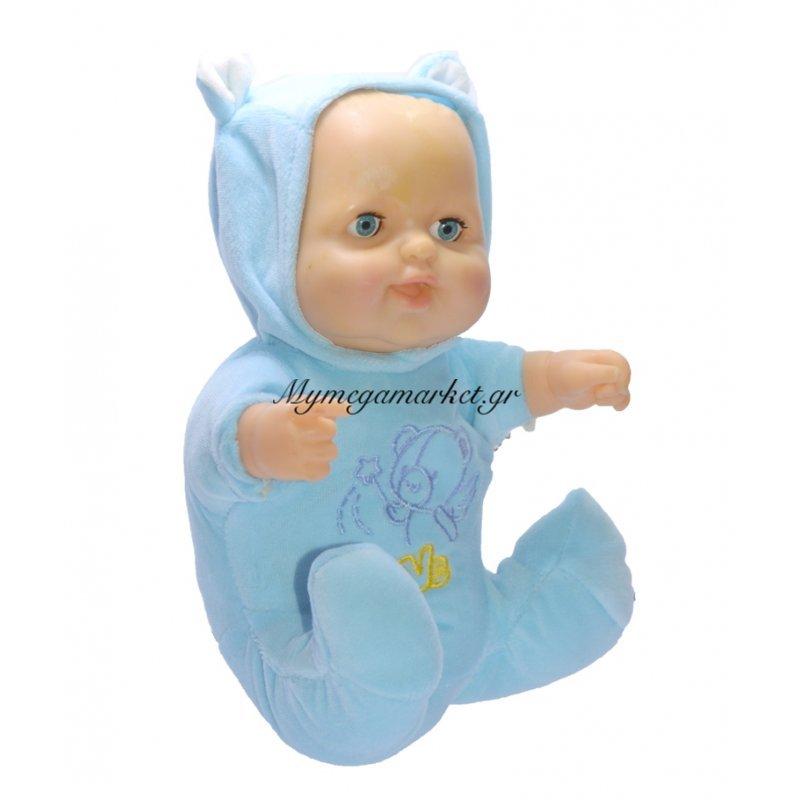 Μωρό παιχνίδι που μιλάει με γαλάζιο φορμάκι