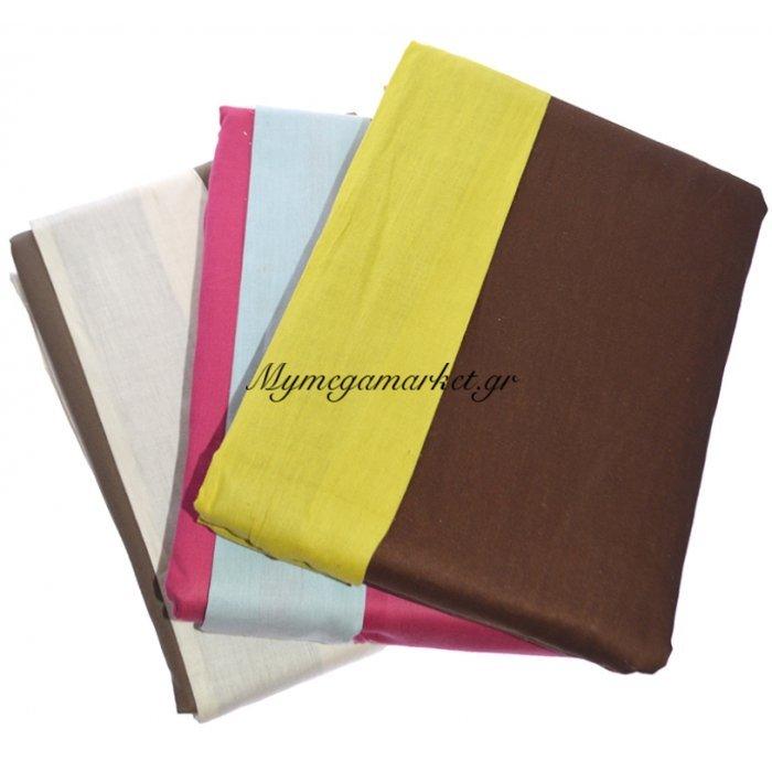 Παπλωματοθήκη 100% βαμβακερή υπέρδιπλή - 180 κλωστές | Mymegamarket.gr