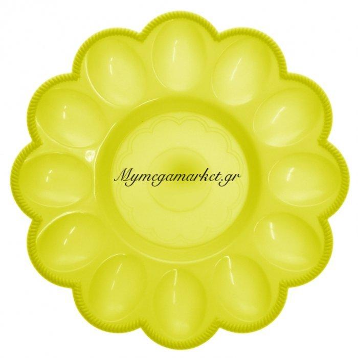Αυγοθήκη πλαστική - 12 θέσεων - Κίτρινο | Mymegamarket.gr