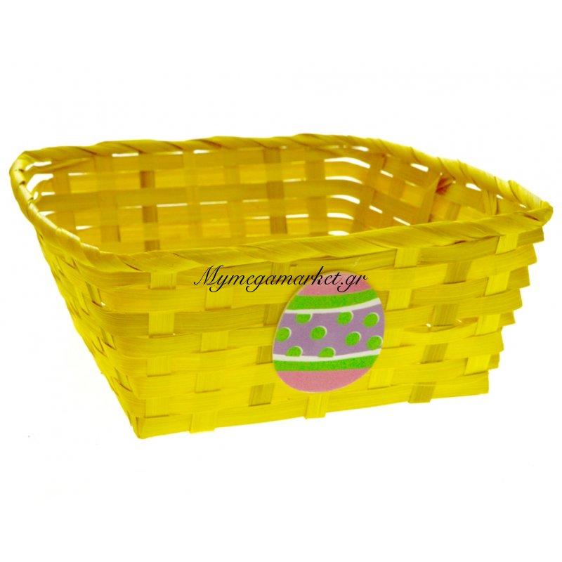 Πανέρι τετράγωνο - Κίτρινο με αυγό