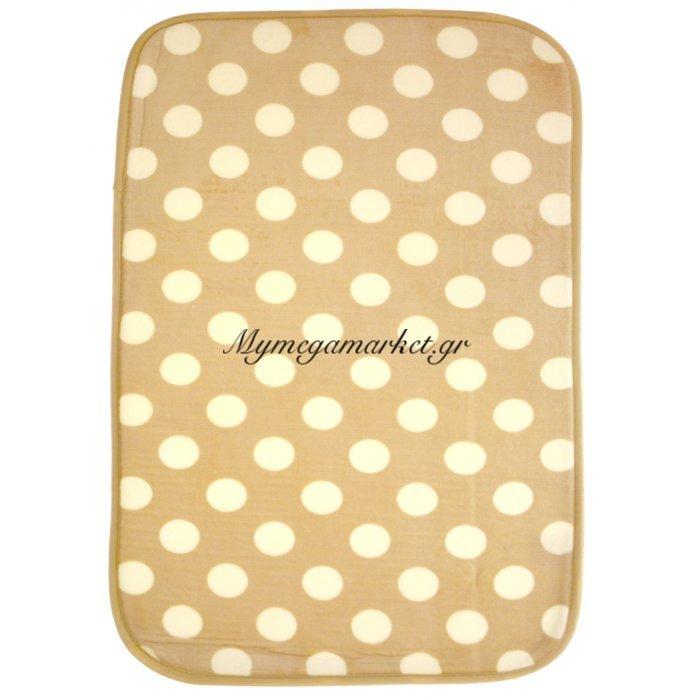 Πατάκι μπάνιου με Foam πουά μπέζ 40 x 60 cm | Mymegamarket.gr
