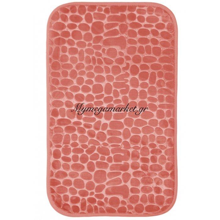 Πατάκι μπάνιου με Foam Rock σομόν - ρόζ 40 x 60 cm   Mymegamarket.gr