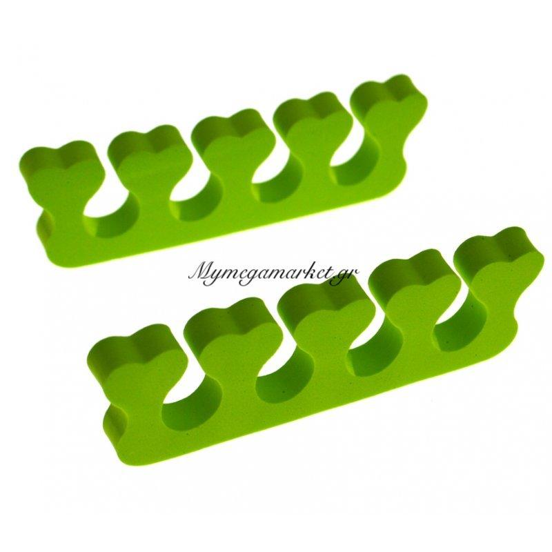 Διαχωριστικό δαχτύλων ποδιού για πεντικιούρ - Λαχανί - Σέτ 2 τμχ
