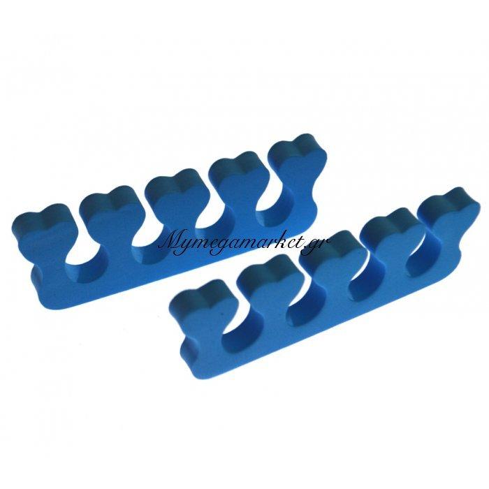 Διαχωριστικό δαχτύλων ποδιού για πεντικιούρ - Μπλέ - Σέτ 2 τμχ | Mymegamarket.gr