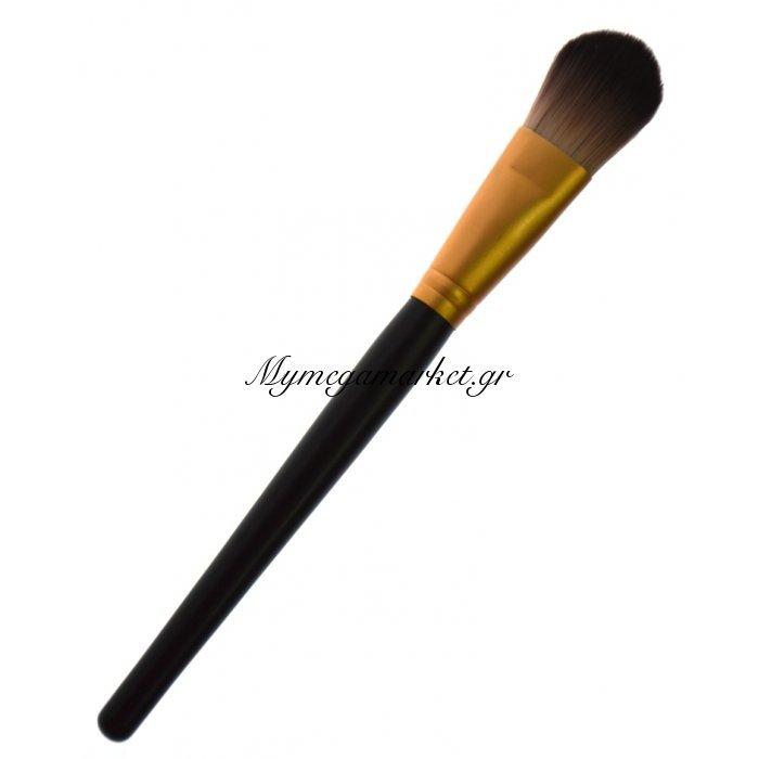 Πινέλο για Make Up με δίχρωμη τρίχα - 31CU18-5 | Mymegamarket.gr