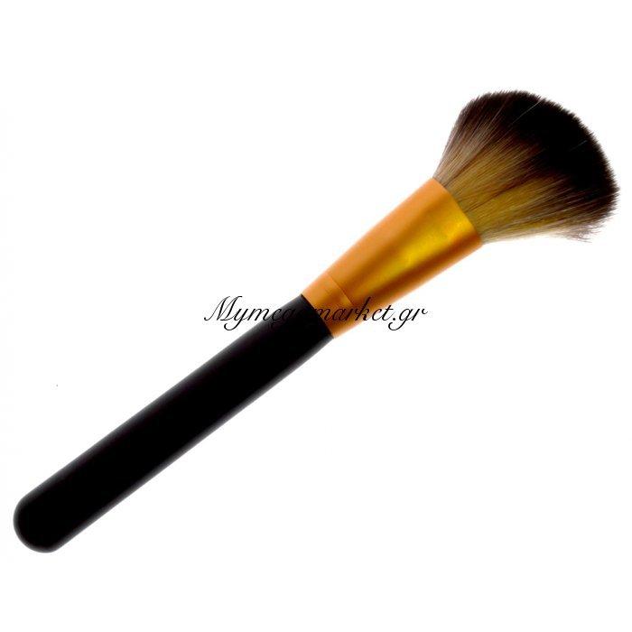 Πινέλο για πούδρα με δίχρωμη τρίχα - 31CU18-1 | Mymegamarket.gr