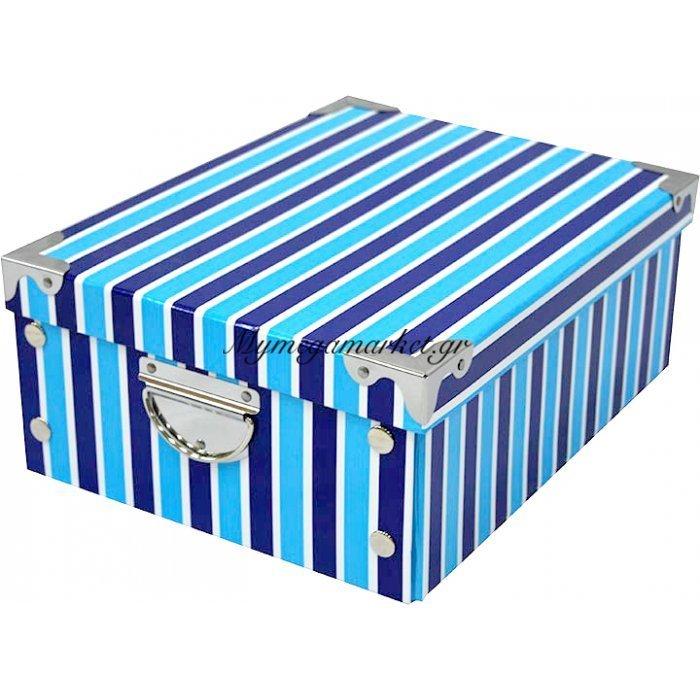 Κουτί αποθήκευσης απο χαρτόνι υψηλής ποιότητας σχέδιο μπλέ ρίγες με μεταλλικά χερούλια | Mymegamarket.gr