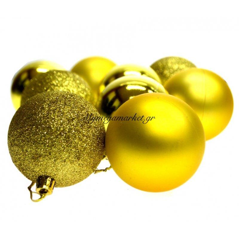 Σέτ μπάλες χριστουγεννιάτικες 9 τεμ. σε χρυσό χρώμα