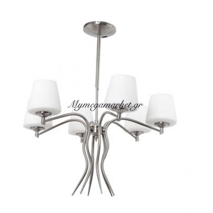 Φωτιστικό οροφής μεταλλικό με καπέλα γύαλινα | Mymegamarket.gr