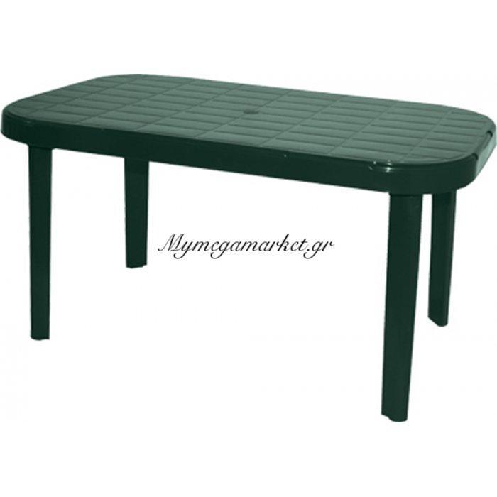 Τραπέζι πλαστικό παραλληλόγραμμο σε πράσινο σκούρο με υποδοχή ομπρέλας 150 x 90cm
