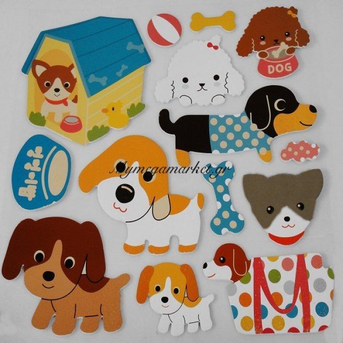 Αυτοκόλλητα τοίχου με σκυλάκια   Mymegamarket.gr