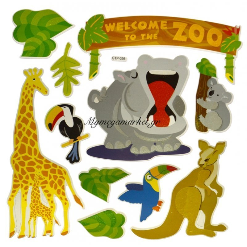 Αυτοκόλλητα τοίχου με ζωολογικό κήπο