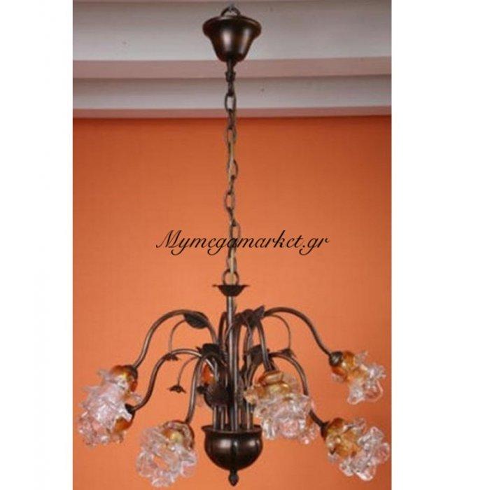 Φωτιστικό οροφής bronze με γυαλί μελί - Nava | Mymegamarket.gr