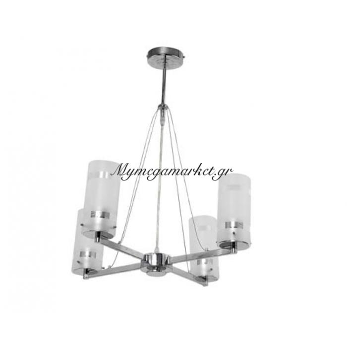 Φωτιστικό οροφής χρώμιο με ποτήρια - Tns | Mymegamarket.gr