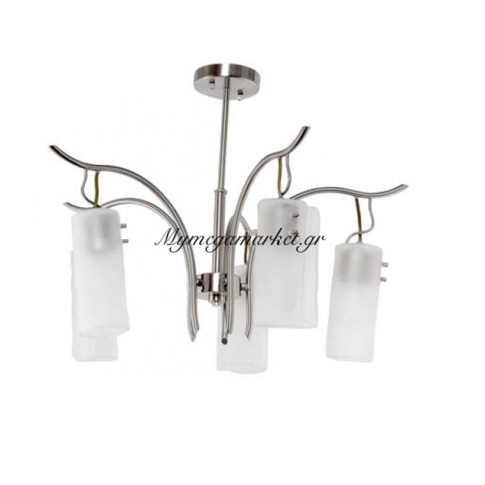 Φωτιστικό οροφής μεταλλικό με καπέλα γυάλινα - Tns | Mymegamarket.gr